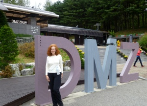 DMZ Pavillion entrance, K 2
