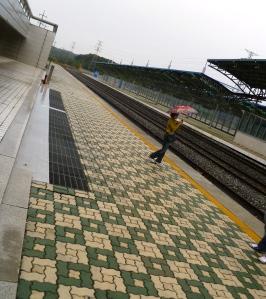 Dorasan RR station platform