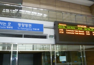 Dorasan RR station, schedule to Pyeongyang in English