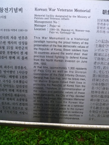 Imjingak Memorial Park, Korean War Veterans Memorial