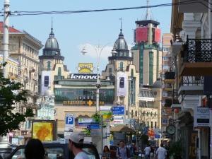 Kiev downtown 1