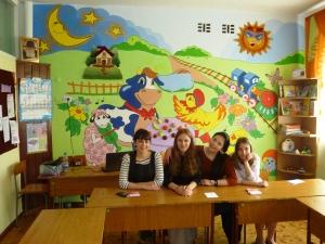 zhitomir, classroom 2