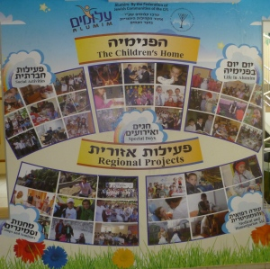 zhitomir jewish children's home lobby